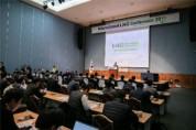경남 조선해양산업 미래, 액화천연가스LNG로 특화한다