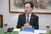 경남도, 미美-이란 갈등 관련 유관기관 합동 긴급 점검 회의 개최
