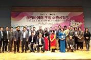 「2019경남특산물박람회」해외 바이어 초청 수출상담회 개최