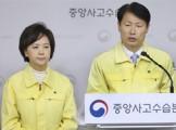 대구지역 가용병상 확보 총력…전국 어린이집 27일~내달8일 휴원