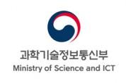서울시-과기정통부, 소프트웨어 혁신인재 양성을 위한 1천명 규모 교육시설 만든다