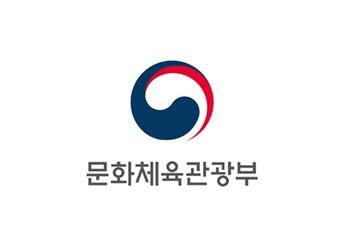 2. 18.~21. 제101회 전국동계체육대회 개최